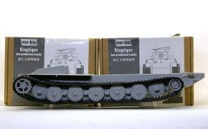 グリレ17 履帯の組み立て