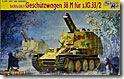 ドイツ・15cm自走重歩兵砲グリレK型 1/35 サイバーホビー