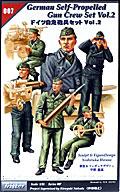 ドイツ・自走砲兵 Vol.2 1/35 トライスター