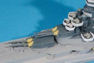 主砲の防水キャンバス