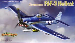 グラマン・F6F-3ヘルキャット 1/72 サイバーホビー