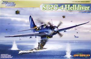 アメリカ海軍・SB2C-4ヘルダイバー 1/72 サイバーホビー