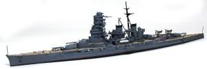 戦艦比叡 組立て完了
