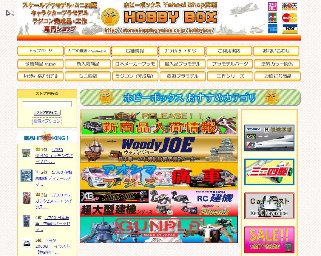 Hobby-Box