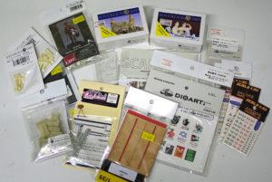 MSモデル・フィギュア福袋