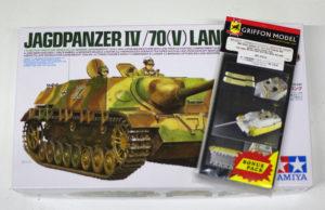 タミヤ・4号駆逐戦車ラング