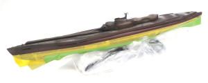 特型潜水艦 伊-400 マスキング