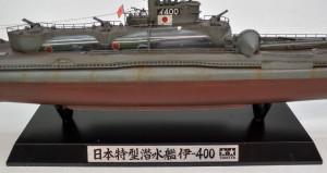 特型潜水艦 伊-400 陳列台