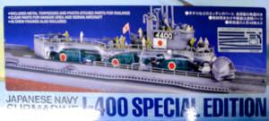 特型潜水艦 伊-400 クリアパーツの格納庫