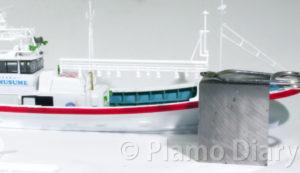 集魚灯パーツ