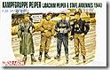 ドイツ・パイパー戦闘団( アルデンヌ1944年) 1/35 ドラゴン