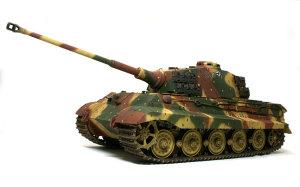 ドイツ重戦車・ケーニヒスティーガー・ヘンシェル砲塔 1/16 トランペッター