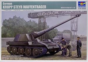 ドイツ・クルップシュタイヤー・ヴァッフェントレーガー 1/35 トランペッター