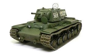 KV-1'sエクラナミ ウエザリング