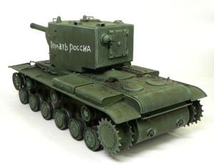 KV-2ギガント ウオッシングとドライブラシ