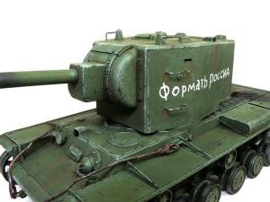 KV-2ギガント チッピングとパステルワーク