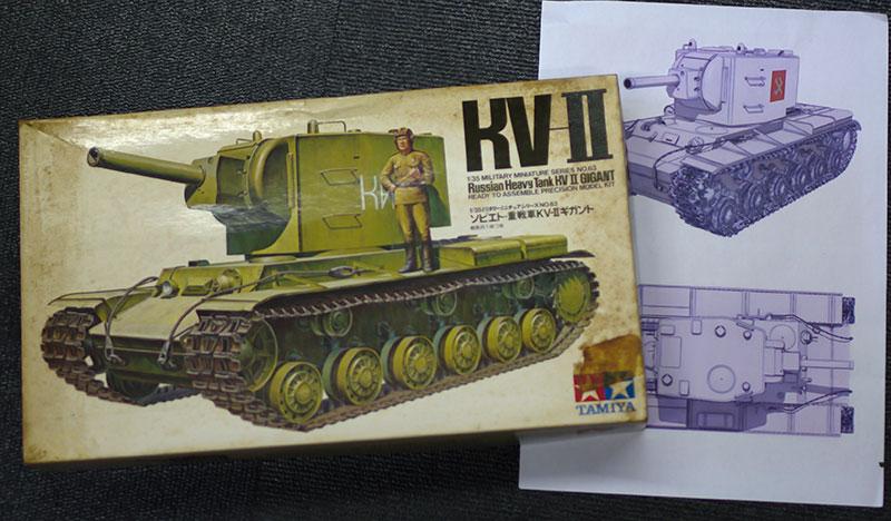 ガールズ&パンツァー KV-2重戦車 プラウダ高校