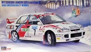 三菱・ランサーGSRエボリューション3 1/24 ハセガワ