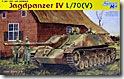 ドイツ・4号駆逐戦車ラング 1/35 サイバーホビー