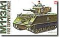 M113A1ファイヤー・サポート 1/35 タミヤ