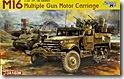 アメリカ・M16多連装銃搭載車 1/35 ドラゴン