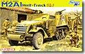 アメリカ・M2A1ハーフトラック 1/35 ドラゴン