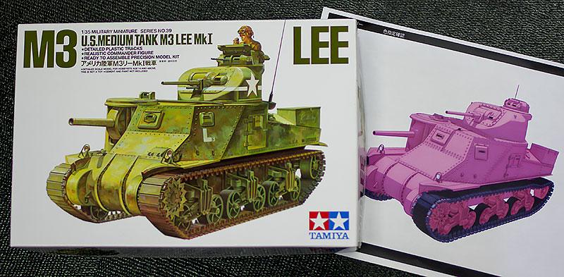 ガールズ&パンツァー・M3リー中戦車