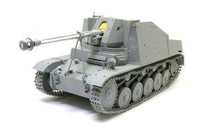対戦車自走砲マーダー2 組立て完了