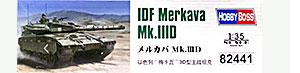 IDF メルカバMk.3D 1/35 ホビーボス