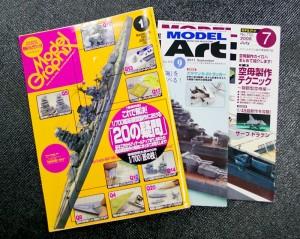 古い雑誌の半額セール