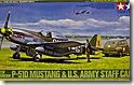 P-51Dマスタング & アメリカ陸軍スタッフカー 1/48 タミヤ
