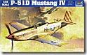 アメリカ陸軍・P-51Dマスタング4 1/32 トランペッター
