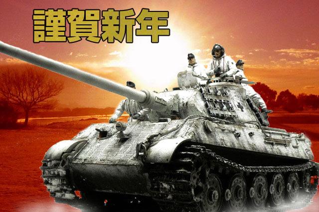 new_year_2007