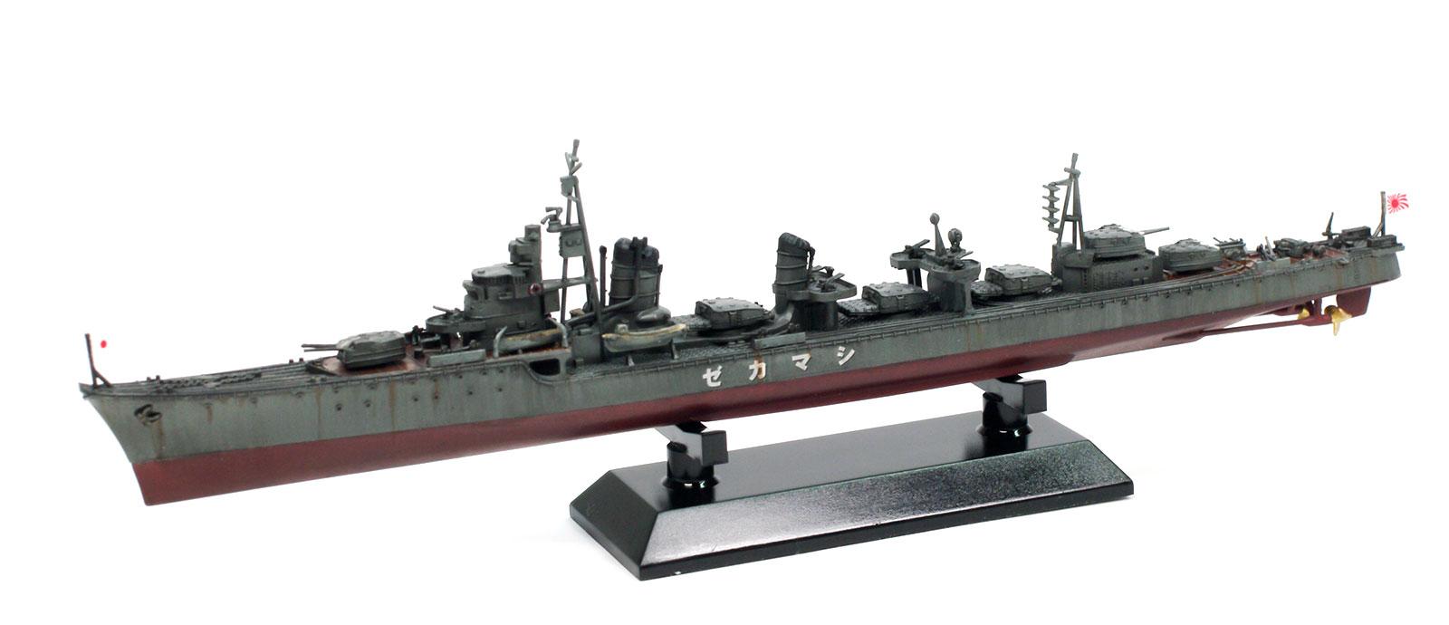 日本海軍・駆逐艦島風 最終時 1/700 ピットロード