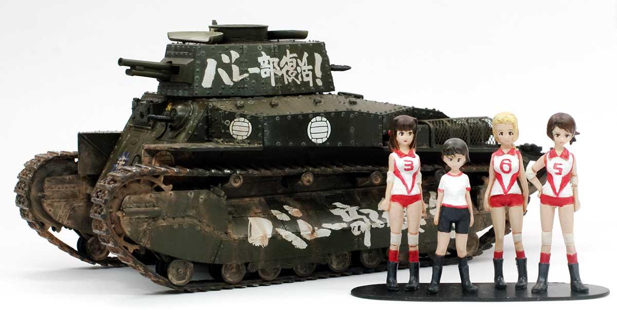 ガルパン・八九式中戦車甲型 アヒルさんチーム 1/35 ファインモールド