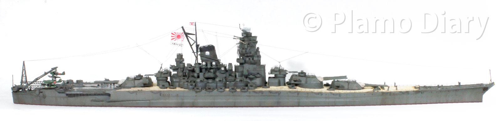 日本帝国海軍・超弩級戦艦大和 終焉時 1/700 フジミ