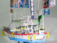 イカ釣り漁船・侵略!?イカ娘Ver. 1/64 アオシマ