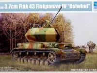 4号3.7cmFlak43対空戦車オストヴィント 1/35 トランペッター