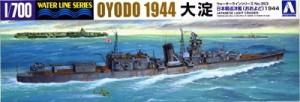 日本海軍・軽巡洋艦大淀 1/700 アオシマ