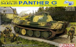 ドイツ・5号戦車パンターG後期型 1/35 ドラゴン