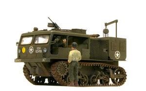 M4ハイスピード・トラクター 仕上げ