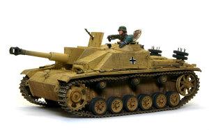 ドイツ・10.5cm突撃榴弾砲G型 1/35 サイバーホビー