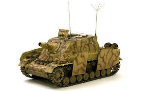 ドイツ・4号突撃戦車ブルムベア 中期型 1/35 ドラゴン