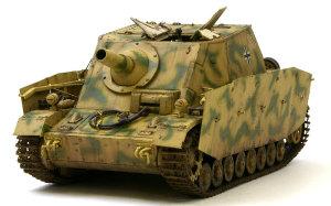 ドイツ・4号突撃戦車ブルムベア 初期型 1/35 トライスター