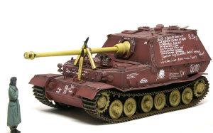 ドイツ・重駆逐戦車フェルディナンド150100最終生産車輌 1/35 サイバーホビー
