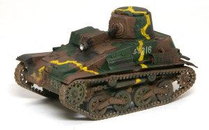 帝国陸軍・九四式軽装甲車[TK] 1/35 ファインモールド