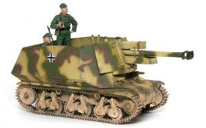 ドイツ・10.5cm榴弾自走砲39H(F) 1/35 ブロンコ