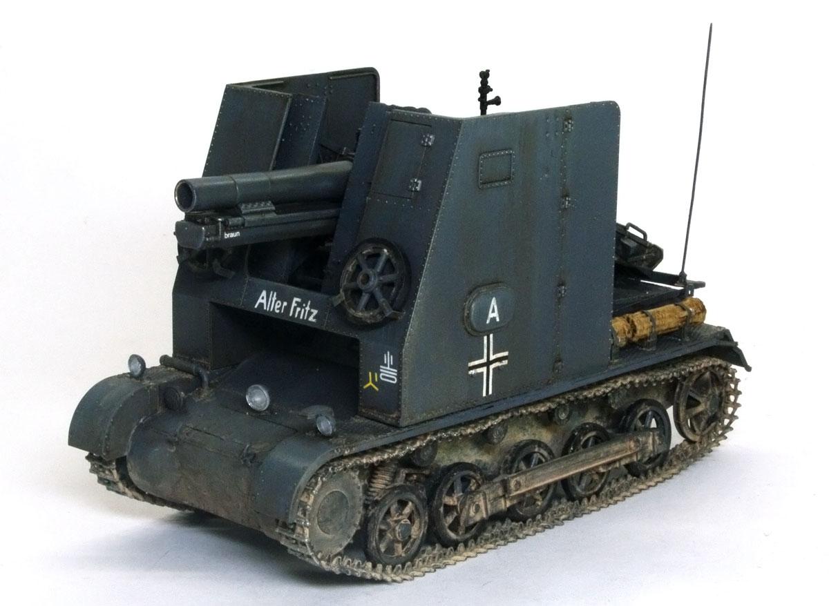 ドイツ・1号15cm自走重歩兵砲