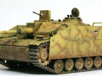 ドイツ・3号突撃砲G型 1/48 タミヤ