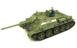 ソビエト・SU-85襲撃砲戦車 1/35 タミヤ
